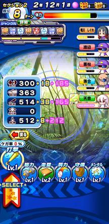 f:id:arimurasaji:20200122201906j:plain