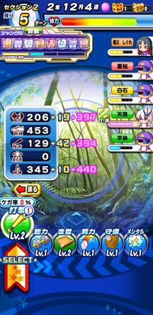 f:id:arimurasaji:20200122201913j:plain