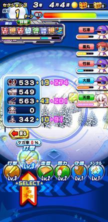 f:id:arimurasaji:20200122201945j:plain