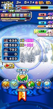 f:id:arimurasaji:20200122201954j:plain