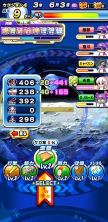 f:id:arimurasaji:20200122202001j:plain