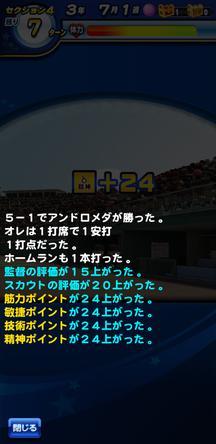 f:id:arimurasaji:20200122202013j:plain