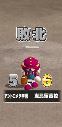 f:id:arimurasaji:20200122202020j:plain
