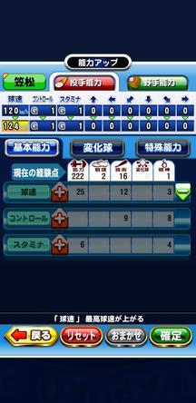 f:id:arimurasaji:20200122202032j:plain