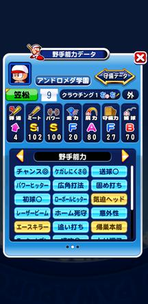 f:id:arimurasaji:20200122202038j:plain