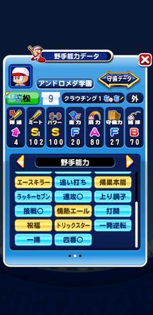 f:id:arimurasaji:20200122202040j:plain