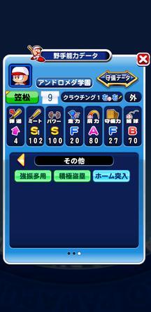 f:id:arimurasaji:20200122202044j:plain