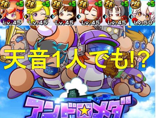 f:id:arimurasaji:20200122202333j:plain