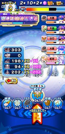 f:id:arimurasaji:20200123181230j:plain