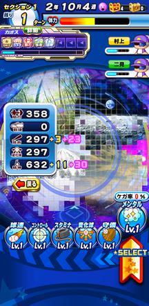 f:id:arimurasaji:20200123181240j:plain