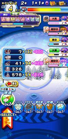 f:id:arimurasaji:20200123181252j:plain