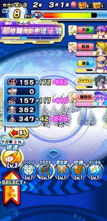 f:id:arimurasaji:20200123181304j:plain