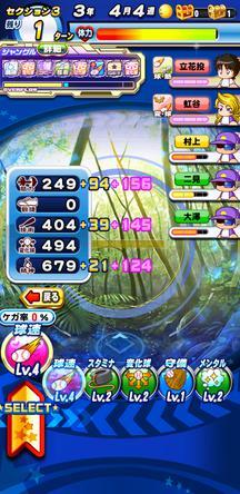 f:id:arimurasaji:20200123181322j:plain