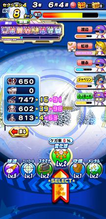 f:id:arimurasaji:20200123181334j:plain