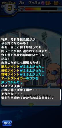 f:id:arimurasaji:20200123181341j:plain