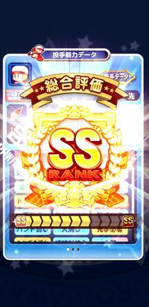 f:id:arimurasaji:20200123181352j:plain
