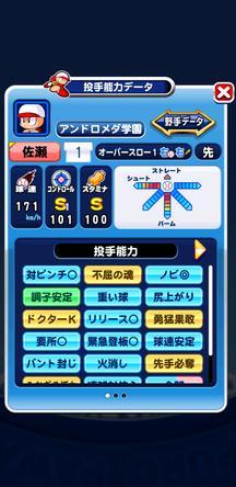 f:id:arimurasaji:20200123181355j:plain