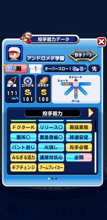 f:id:arimurasaji:20200123181358j:plain