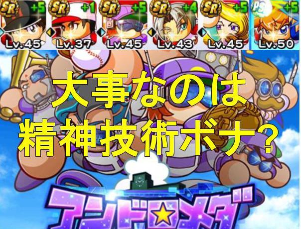f:id:arimurasaji:20200123181829j:plain