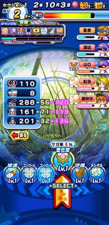 f:id:arimurasaji:20200123192145j:plain
