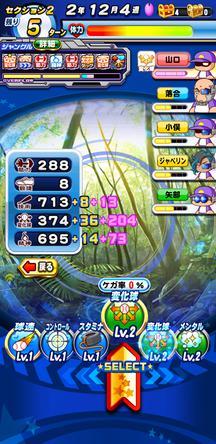 f:id:arimurasaji:20200123192157j:plain