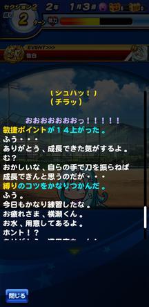 f:id:arimurasaji:20200123192213j:plain