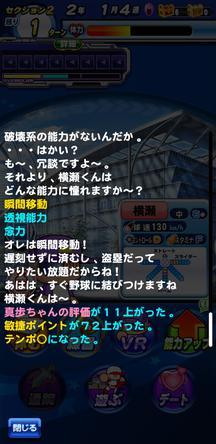 f:id:arimurasaji:20200123192230j:plain