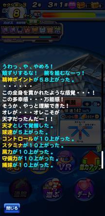 f:id:arimurasaji:20200123192239j:plain