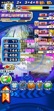 f:id:arimurasaji:20200123192247j:plain
