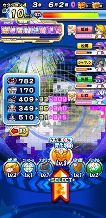 f:id:arimurasaji:20200123192256j:plain
