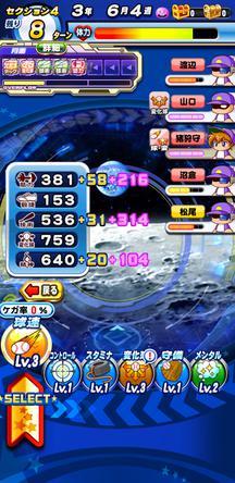 f:id:arimurasaji:20200123192305j:plain