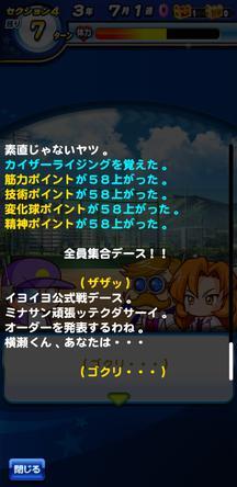 f:id:arimurasaji:20200123192316j:plain