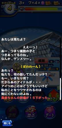 f:id:arimurasaji:20200123192324j:plain