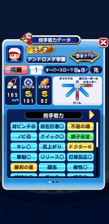 f:id:arimurasaji:20200123192358j:plain