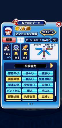 f:id:arimurasaji:20200123192400j:plain