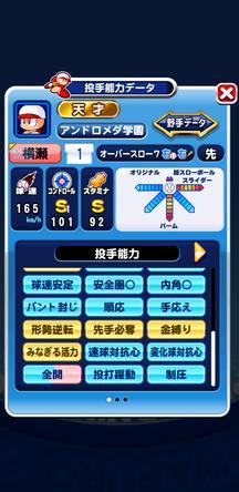 f:id:arimurasaji:20200123192402j:plain