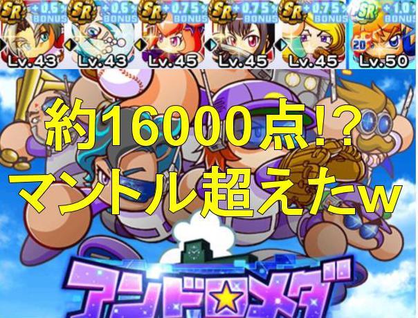 f:id:arimurasaji:20200123192759j:plain