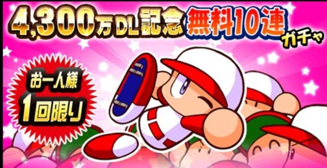 f:id:arimurasaji:20200124223346j:image