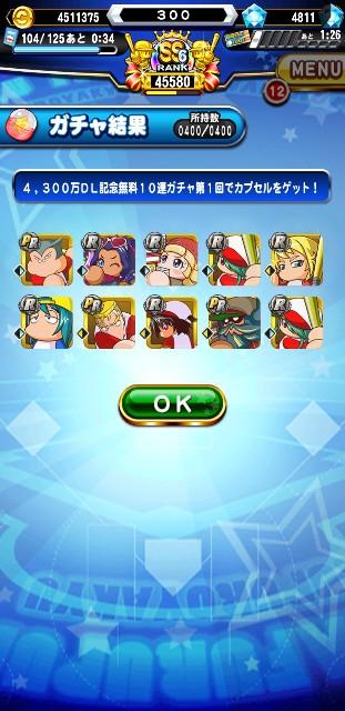 f:id:arimurasaji:20200124223354j:image