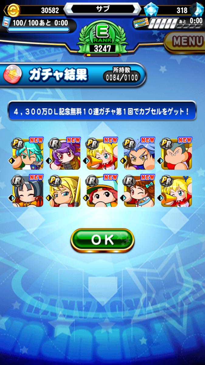 f:id:arimurasaji:20200124223539p:plain