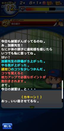 f:id:arimurasaji:20200125103437j:plain