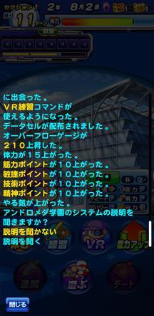 f:id:arimurasaji:20200125103446j:plain