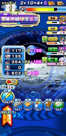 f:id:arimurasaji:20200125103453j:plain