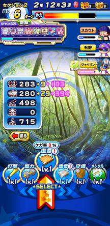 f:id:arimurasaji:20200125103502j:plain