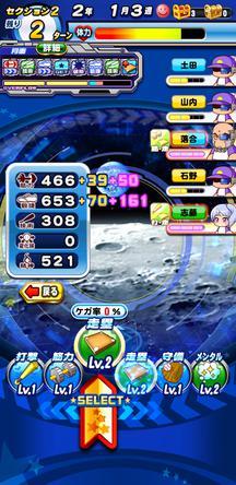 f:id:arimurasaji:20200125103509j:plain