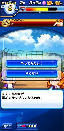 f:id:arimurasaji:20200125103526j:plain