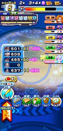f:id:arimurasaji:20200125103534j:plain
