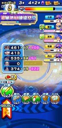 f:id:arimurasaji:20200125103542j:plain