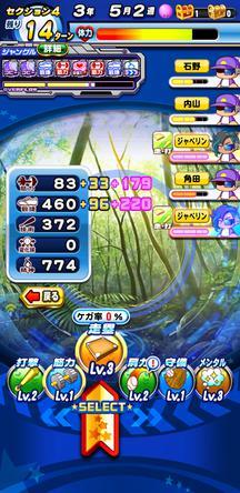 f:id:arimurasaji:20200125103551j:plain
