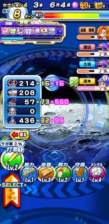 f:id:arimurasaji:20200125103558j:plain